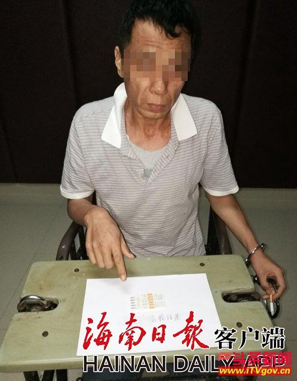 """河南51岁""""老贼""""乔装作案 5个月连盗70余家单位"""